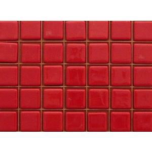 mosaique emaux de verre mosaique rouge vif 100 grammes de p te de verre. Black Bedroom Furniture Sets. Home Design Ideas