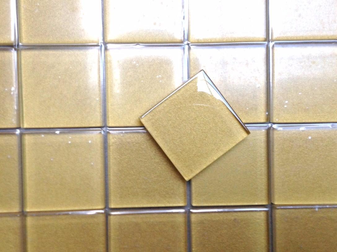 Mosa que carrelage et frise dor satin 4 8 cm par plaque achat mosa que carrelage for Plaque pour carrelage
