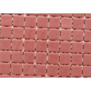 Emaux de verre mosaique rose vif 100 grammes de p te de verre - Briare carrelage ...