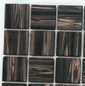 mosa que p tes de verre gemme 4 carreaux mosa que p te de. Black Bedroom Furniture Sets. Home Design Ideas