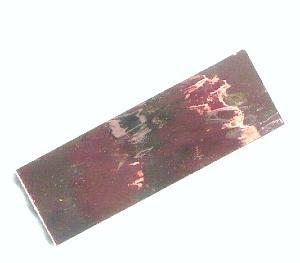 Miroir mosa que rose cassis 20 par 20 cm pour vos for Miroir au cassis